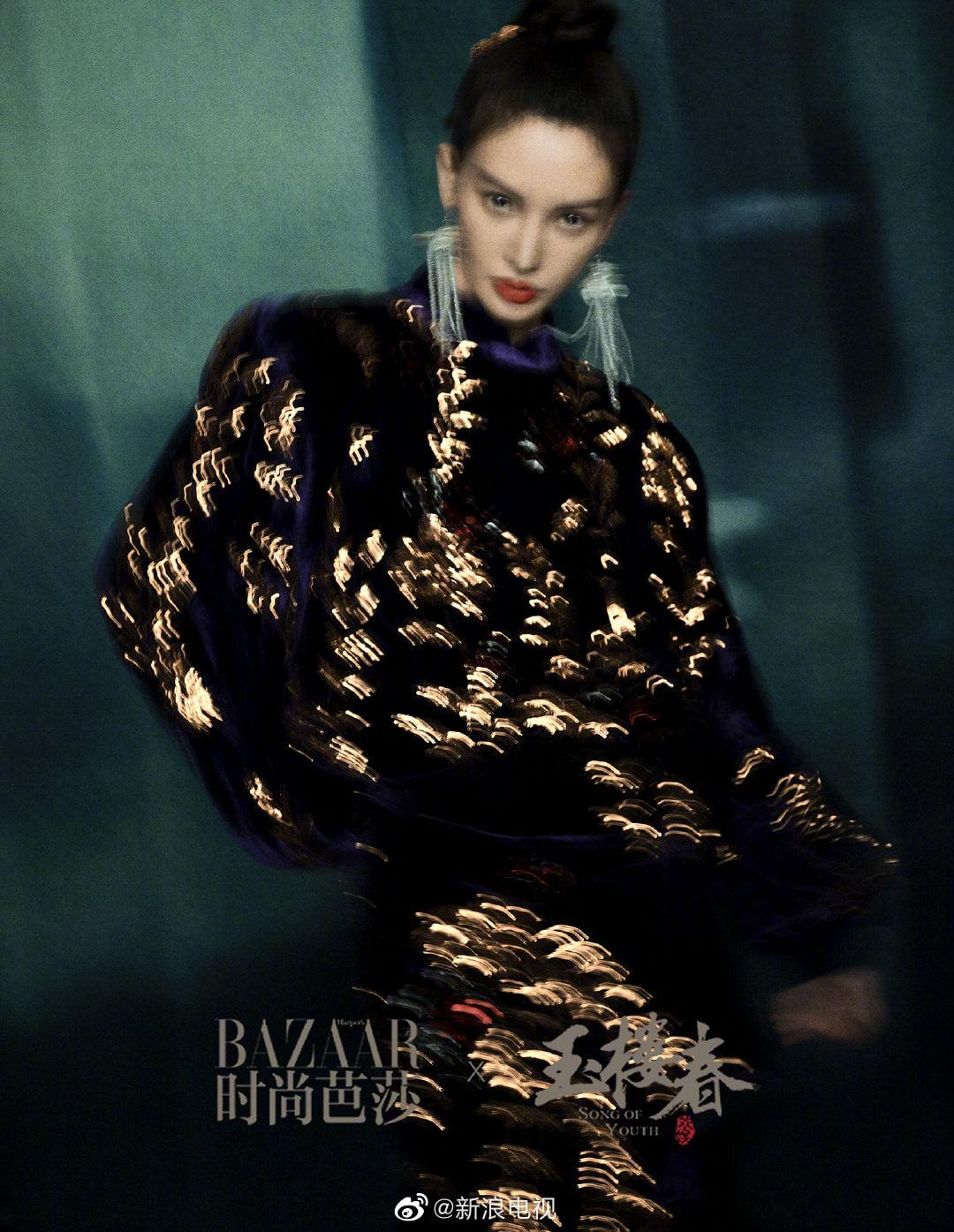 Dàn mỹ nhân Ngọc Lâu Xuân đại chiến tạp chí Bazaar 3