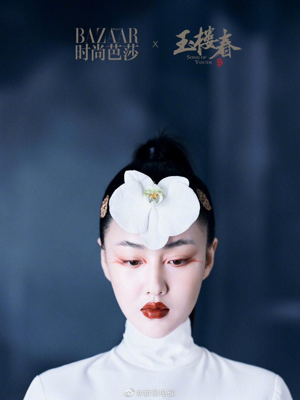 Dàn mỹ nhân Ngọc Lâu Xuân đại chiến tạp chí Bazaar 11