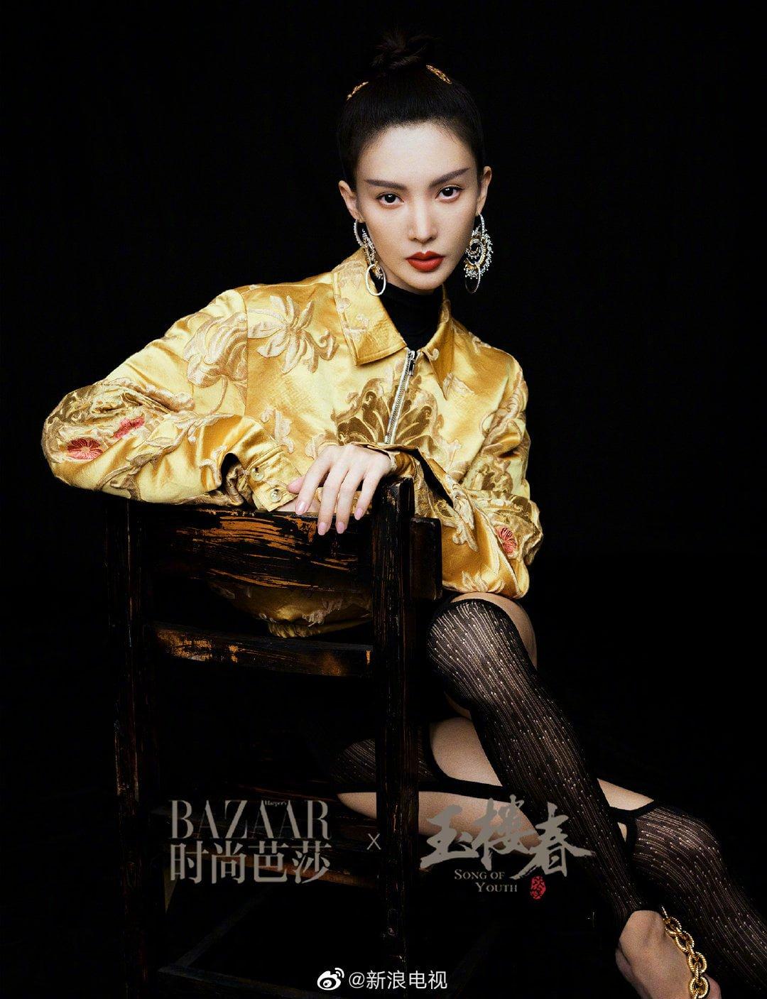 Dàn mỹ nhân Ngọc Lâu Xuân đại chiến tạp chí Bazaar 7