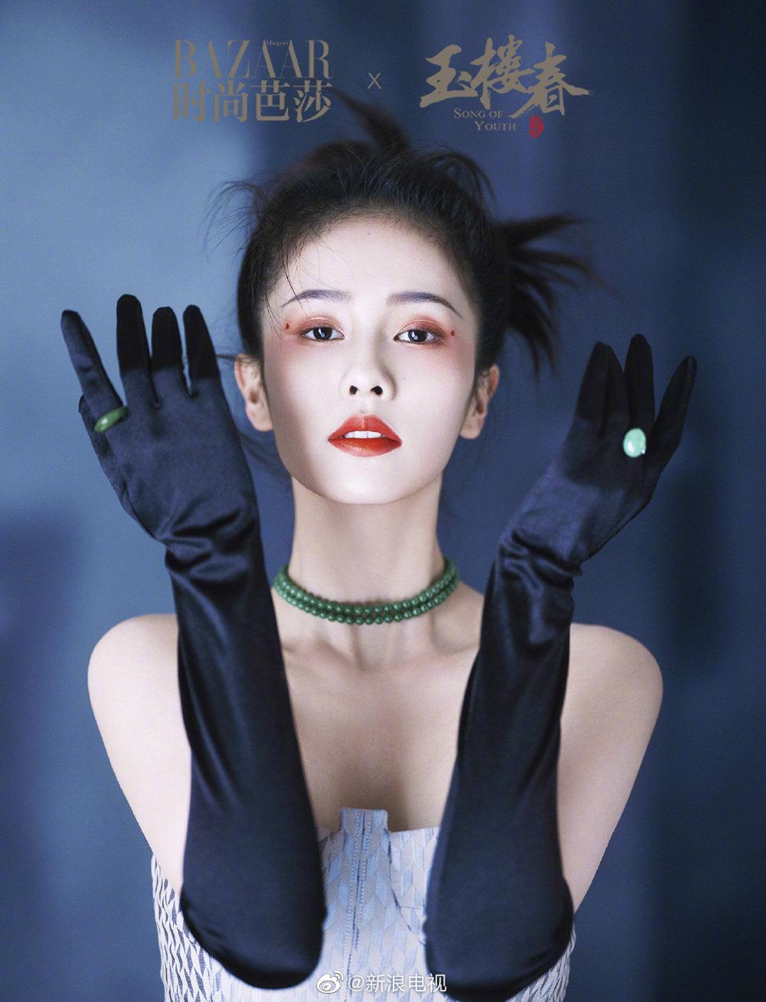 Dàn mỹ nhân Ngọc Lâu Xuân đại chiến tạp chí Bazaar 9