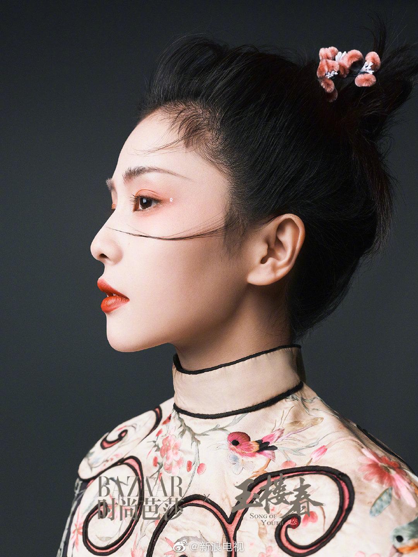 Dàn mỹ nhân Ngọc Lâu Xuân đại chiến tạp chí Bazaar 6