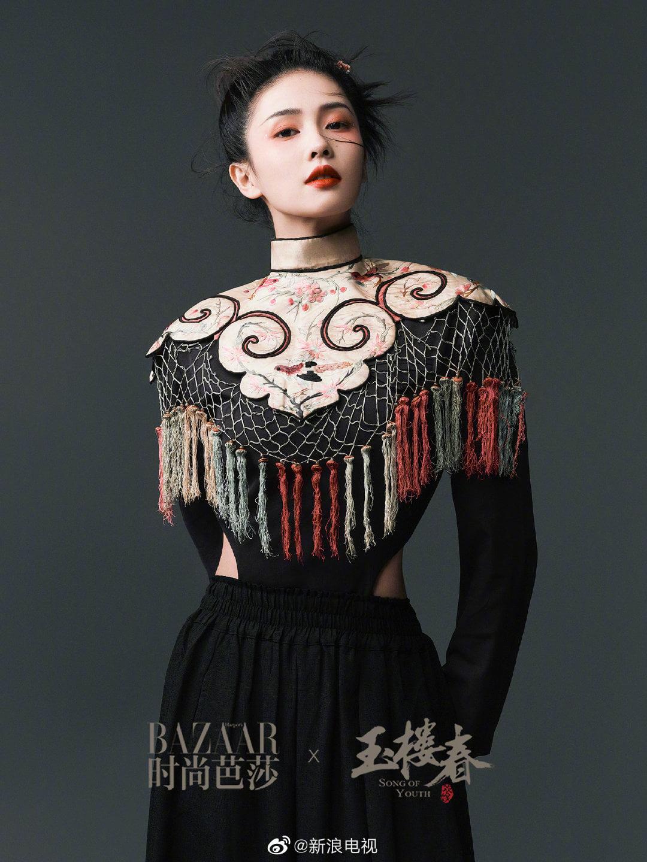 Dàn mỹ nhân Ngọc Lâu Xuân đại chiến tạp chí Bazaar 1