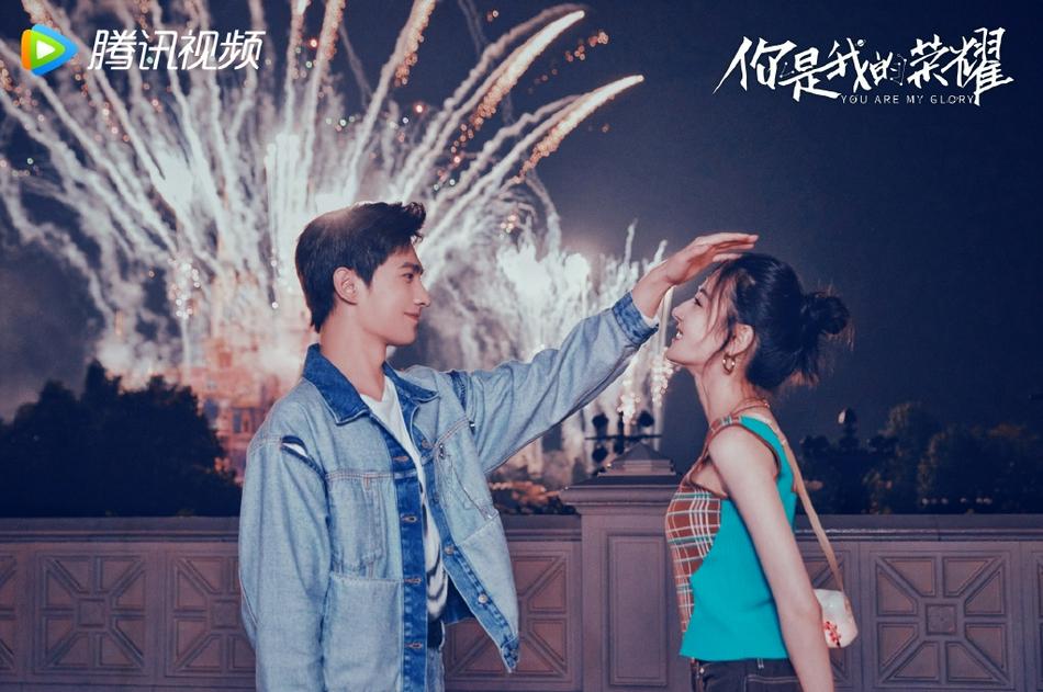 Khoảnh khắc Địch Lệ Nhiệt Ba chơi 'thú nhún' gây sốt cả Weibo: Mãi là 'em bé' của Dương Dương nhé! 2