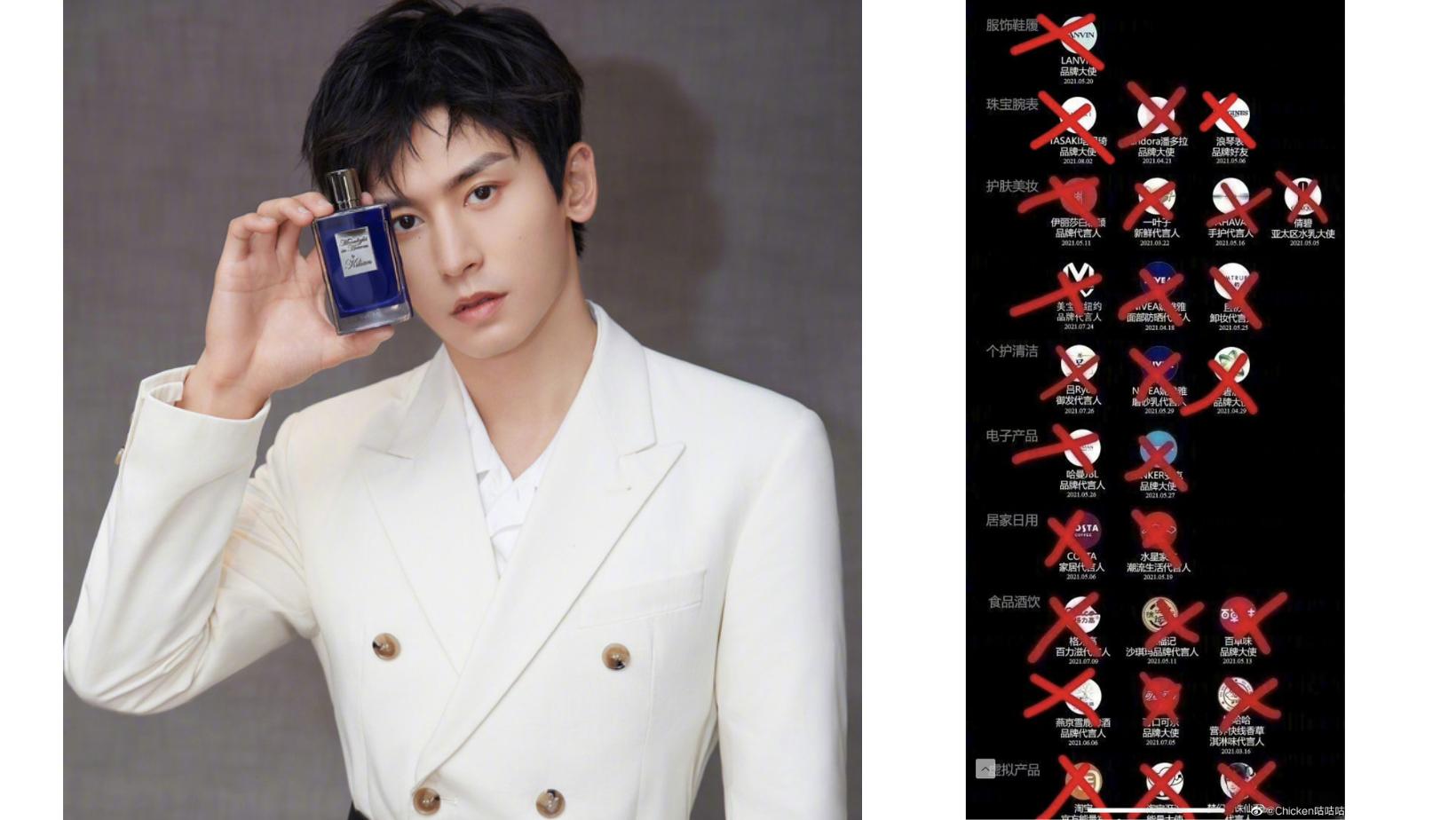 Truyền thông Nhật cảm ơn hành động 'đẹp' của Trương Triết Hạn, không quên mời chào qua đây lập nghiệp 3