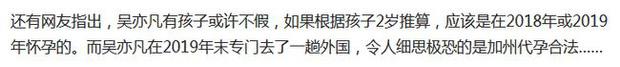 Tin nóng sao Cbiz ngày 20/8: Ngô Diệc Phàm 'đẻ thuê'; Trương Triết Hạn gặp biến; Tiêu Chiến có phim 1
