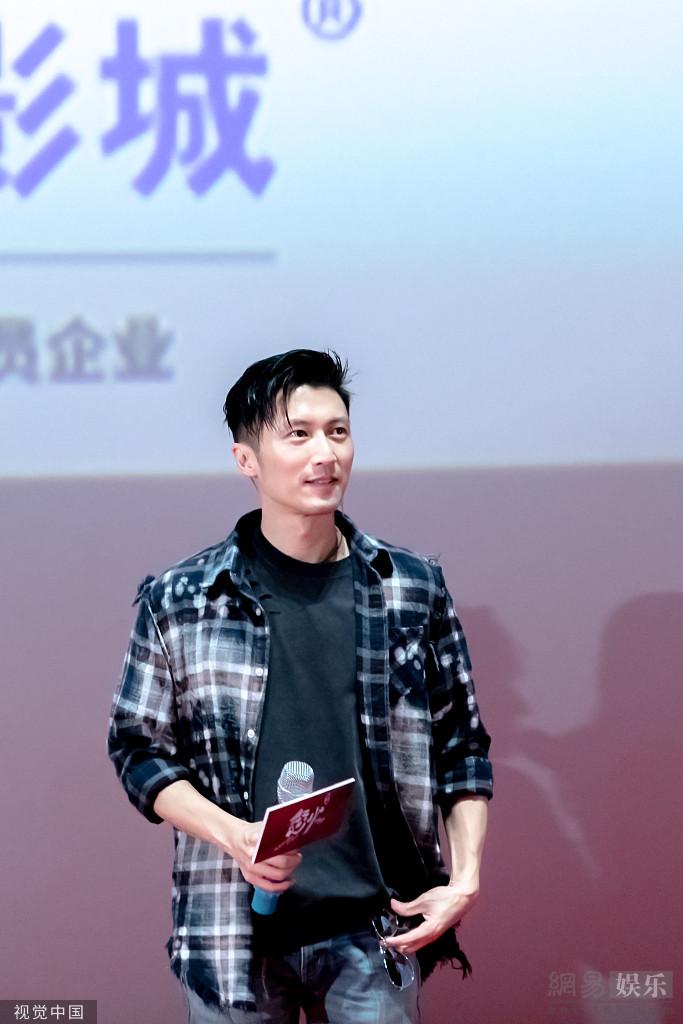 Tạ Đình Phong khiến con dân điên đảo bởi visual cực 'mlem' trong sự kiện ra mắt phim, U40 chấp luôn dàn sao trẻ 6