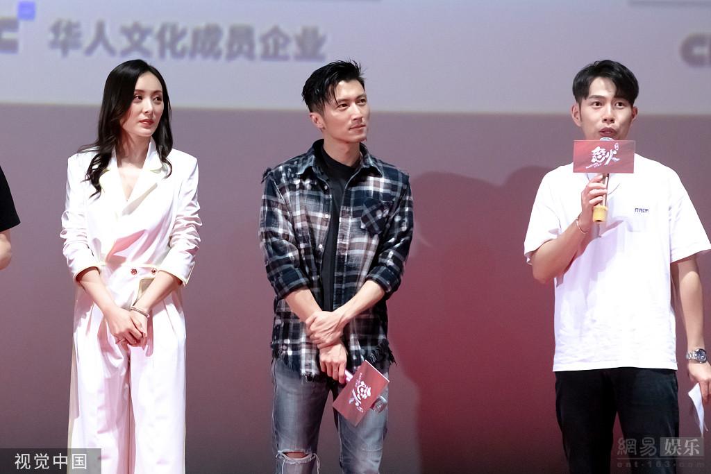 Tạ Đình Phong khiến con dân điên đảo bởi visual cực 'mlem' trong sự kiện ra mắt phim, U40 chấp luôn dàn sao trẻ 3