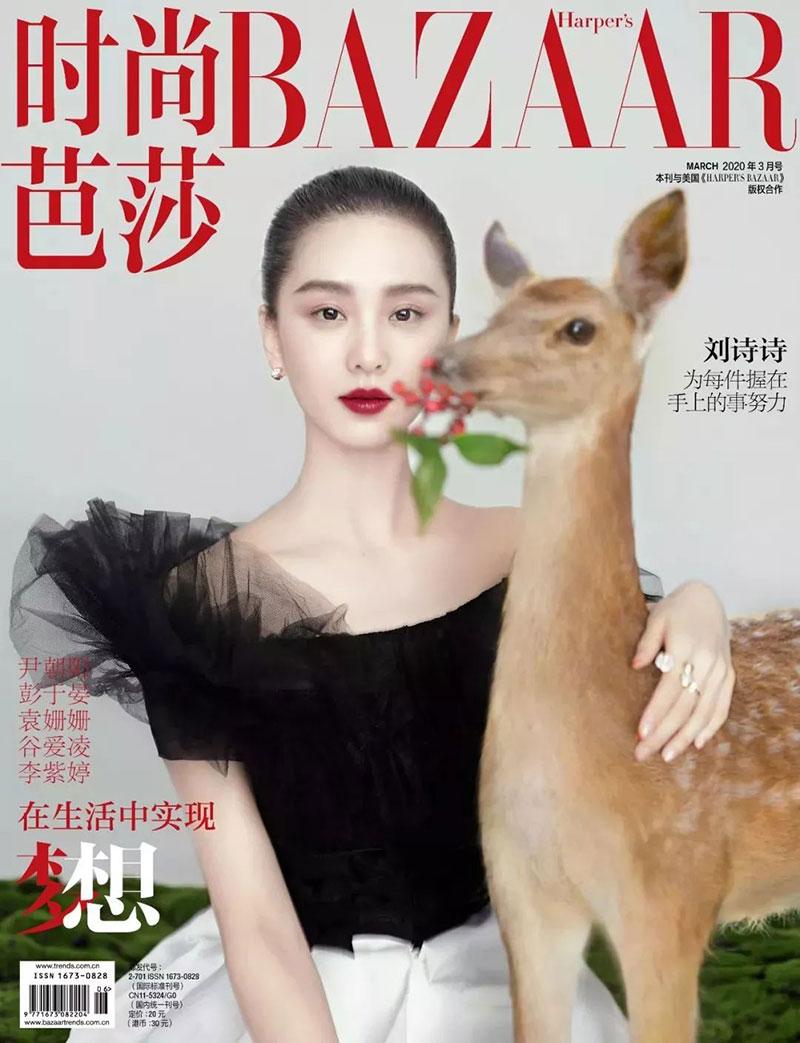 Kế hoạch 'càn quét' bìa tạp chí tháng 9-10 của sao Cbiz: Tuấn Khải, Nhiệt Ba chiếm sóng, Lưu Thi Thi mãi 'đỉnh' 3