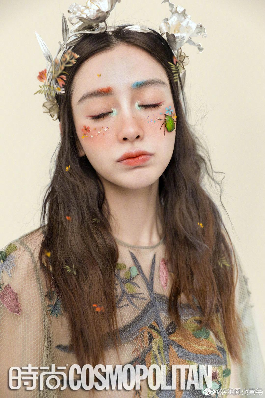 Dương Mịch, Lệ Dĩnh, Nhiệt Ba và 15 đại mỹ nhân Cbiz khoe visual 'tươi không cần tưới' khi sống ảo với hoa 2