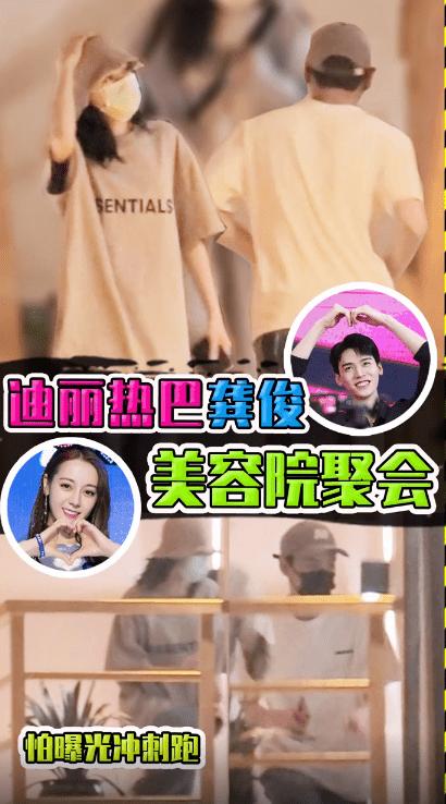 Dương Dương đón sinh nhật trong 'ê chề': Bị blogger đình đám 'bóc' nhân cách, bạn gái cắm sừng thẳng mặt 5
