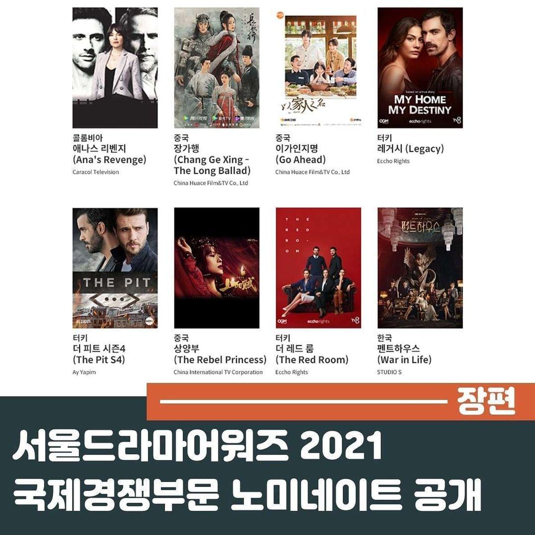 Chuyện thật như đùa: Địch Lệ Nhiệt Ba lọt top đề cử LHP Seoul, netizen không quên đá xéo 'thánh đơ' mua giải 4