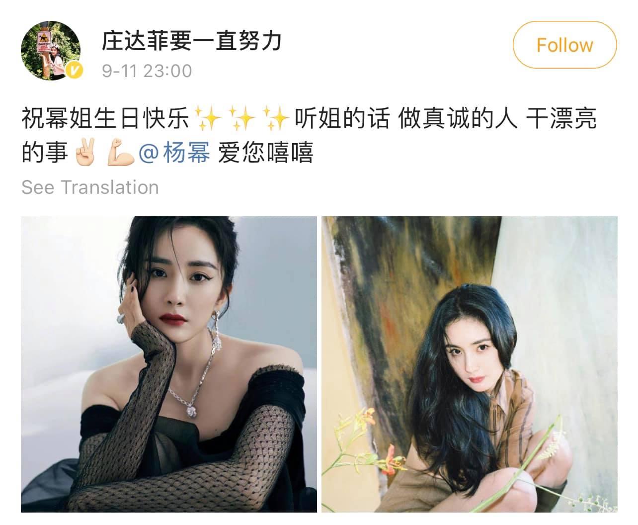Sinh nhật tuổi 35 của Dương Mịch: Người hồ hởi chúc mừng, kẻ nhân cơ hội 'bỉ bôi', chồng cũ hóa người dưng 7