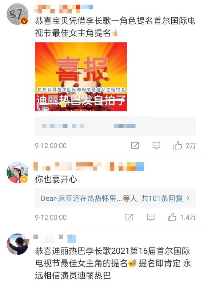Sinh nhật tuổi 35 của Dương Mịch: Người hồ hởi chúc mừng, kẻ nhân cơ hội 'bỉ bôi', chồng cũ hóa người dưng 12