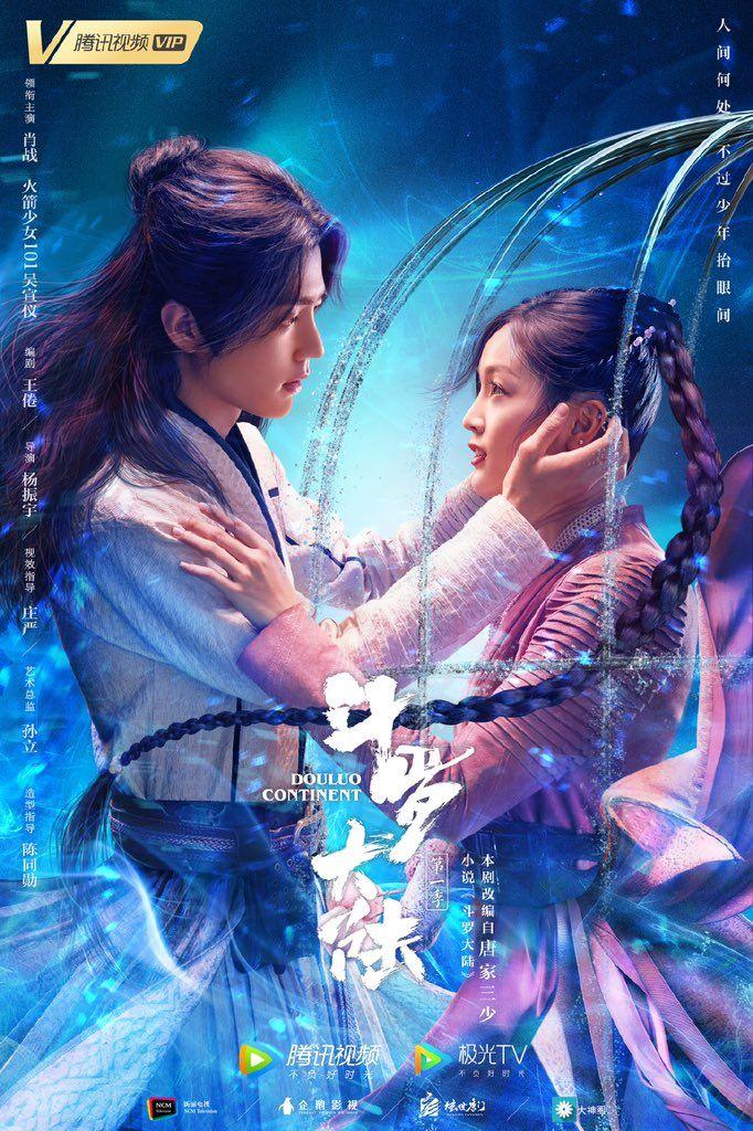 Sốc nặng trước BXH 50 phim Hoa ngữ có view 'khủng' nhất 2021: No.1 khó ngờ, Nhất Bác - Lệ Dĩnh mất hút, Nhiệt Ba thắng lớn 4