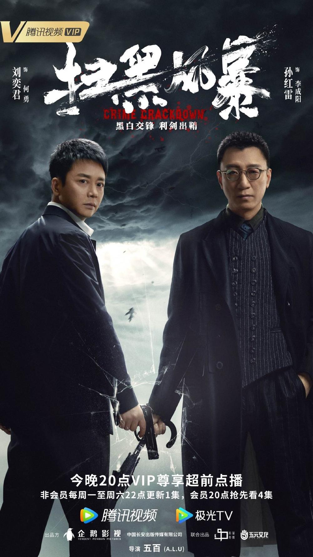 Sốc nặng trước BXH 50 phim Hoa ngữ có view 'khủng' nhất 2021: No.1 khó ngờ, Nhất Bác - Lệ Dĩnh mất hút, Nhiệt Ba thắng lớn 1