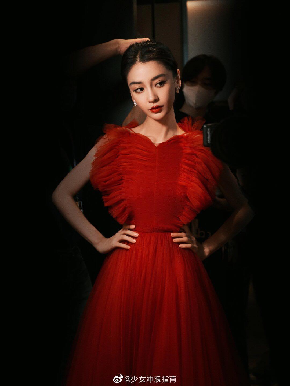 'Bóc' thảm đỏ đỉnh nhất năm nay của sao Cbiz: Angela Baby như 'vũ bão', ảnh hậu phèn chát, loạt mỹ nam có hơi lép vế? 1