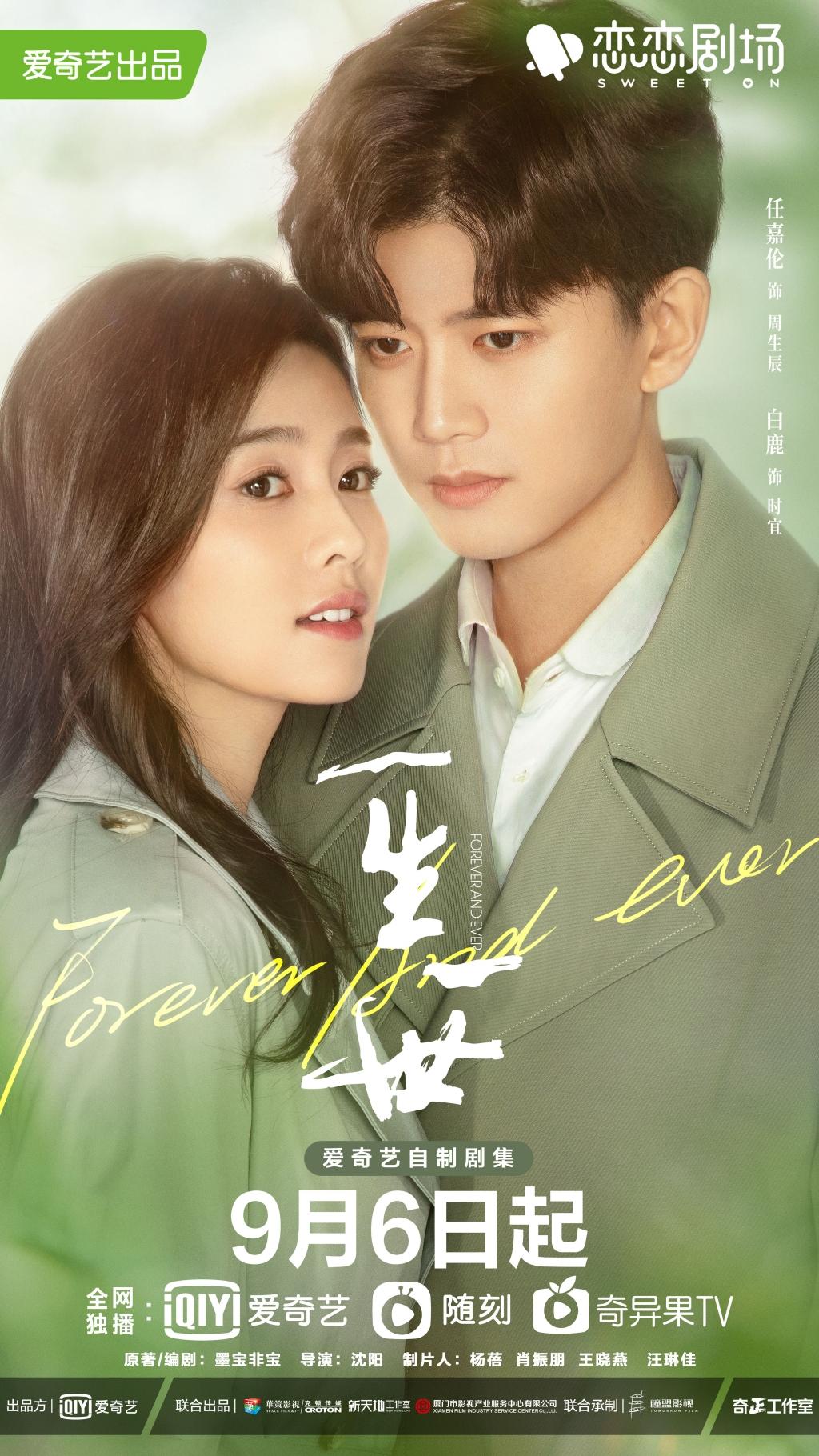 BXH điểm Douban phim tháng 9: 'Rác phẩm' của Triệu Lộ Tư đè bẹp tận 2 dự án, Nhậm Gia Luân - Bạch Lộc 'xì hơi' 1