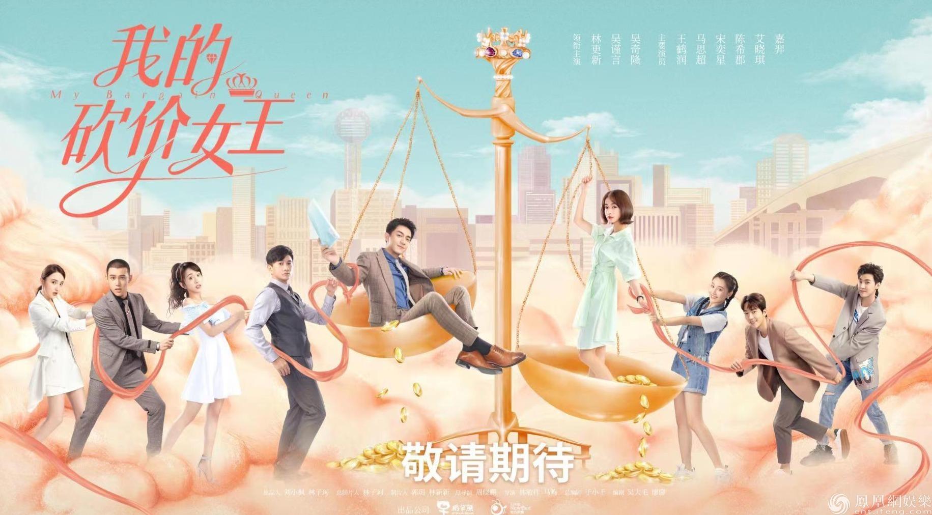 BXH điểm Douban phim tháng 9: 'Rác phẩm' của Triệu Lộ Tư đè bẹp tận 2 dự án, Nhậm Gia Luân - Bạch Lộc 'xì hơi' 5