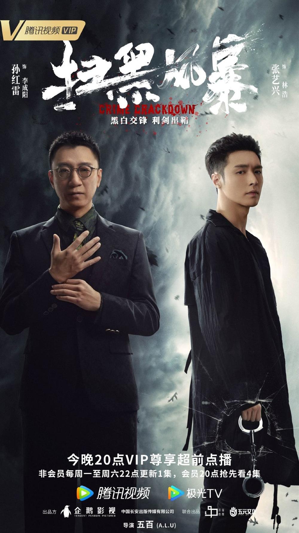 BXH 10 phim thống trị màn ảnh Hoa ngữ tháng 9: 1 bom tấn bị Gia Luân - Bạch Lộc 'vượt mặt' 3