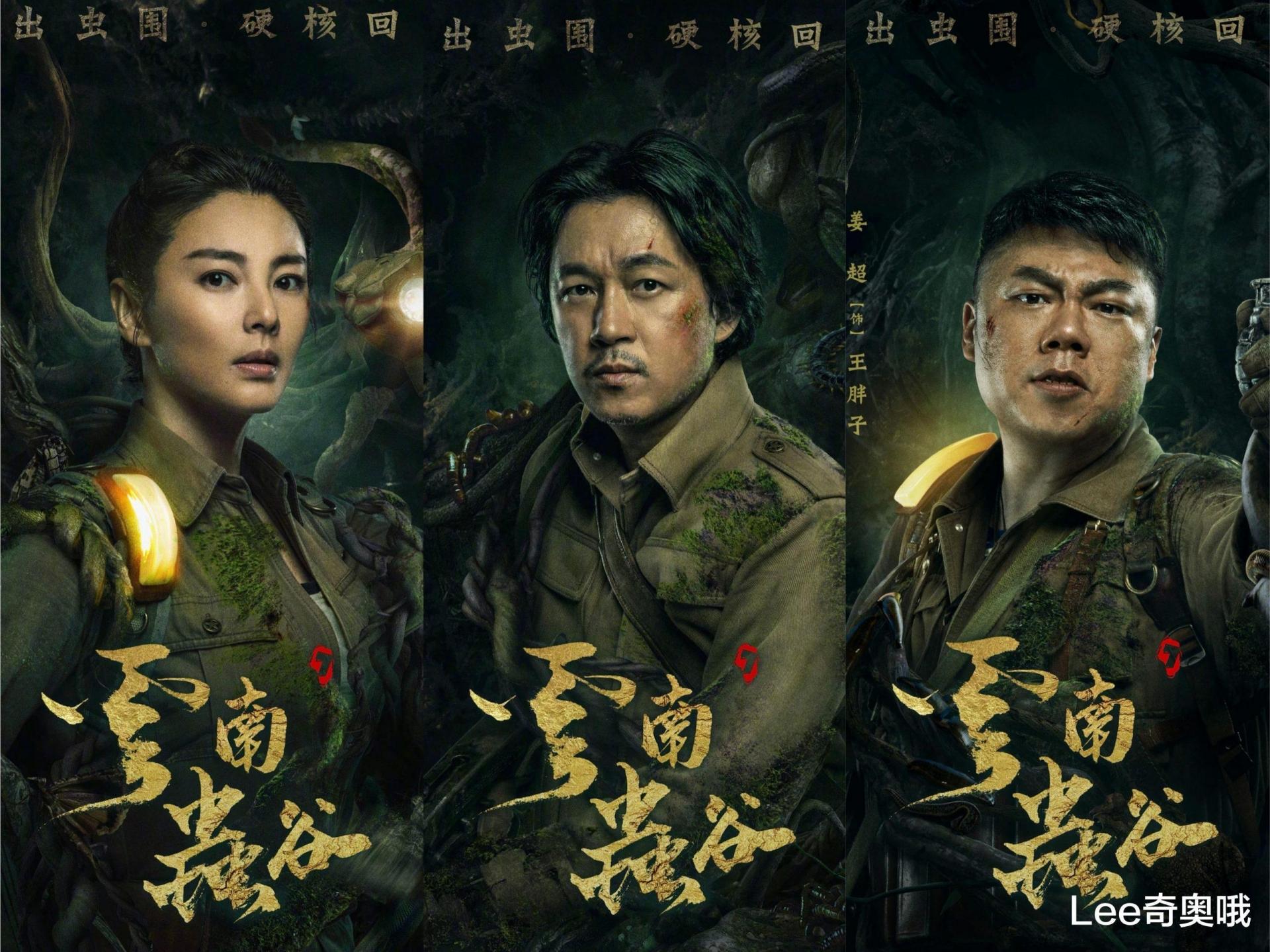 Top 10 phim Hoa ngữ HOT nhất tháng 9: 'Bom xịt' Lộ Tư góp mặt, Gia Luân - Nghệ Hưng 'ăn đậm' 8